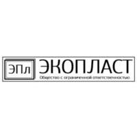 ООО «Экопласт»