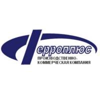 ООО ПКК «Ферроплюс»
