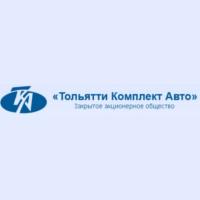 ЗАО «Тольятти Комплект Авто»