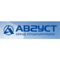 ООО «Завод кондиционеров «Август»