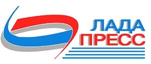 ООО «ЛАДА-ПРЕСС»