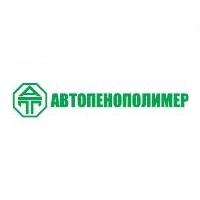 ООО «Автопенополимер»