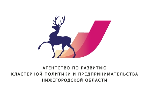АНО «Агентство по развитию кластерной политики и предпринимательства Нижегородской области»