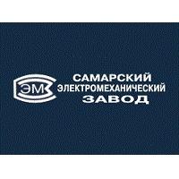 АО «Самарский электромеханический завод»