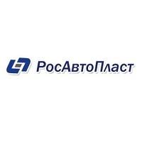 ООО «РосАвтоПласт»