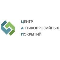 ООО «Защитные покрытия»