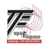 ООО «ЗАВОД «ПРОФТЕРМО»