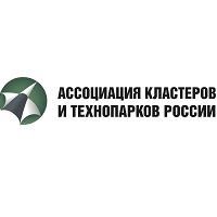 Ассоциация кластеров и технопарков России