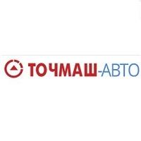 ООО «Точмаш-авто»