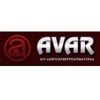АО «АВАР»