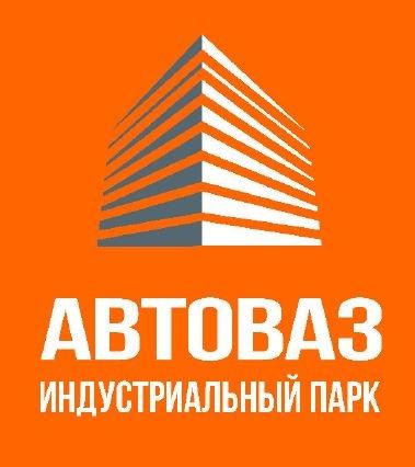 ИндустриальныйпаркАВТОВАЗ
