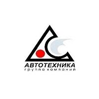 ООО «Автотехника»