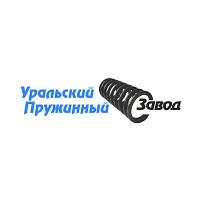ООО «Уральский Пружинный Завод»