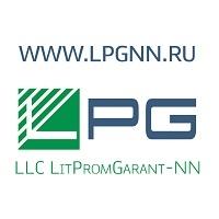 ООО  «ЛитПромГарант-НН»